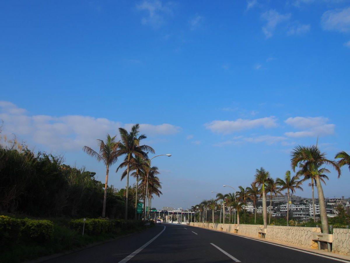 宮古島・沖縄本島の旅6日目10