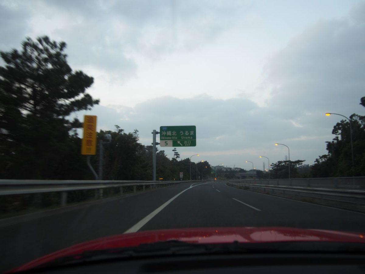 宮古島・沖縄本島の旅6日目02
