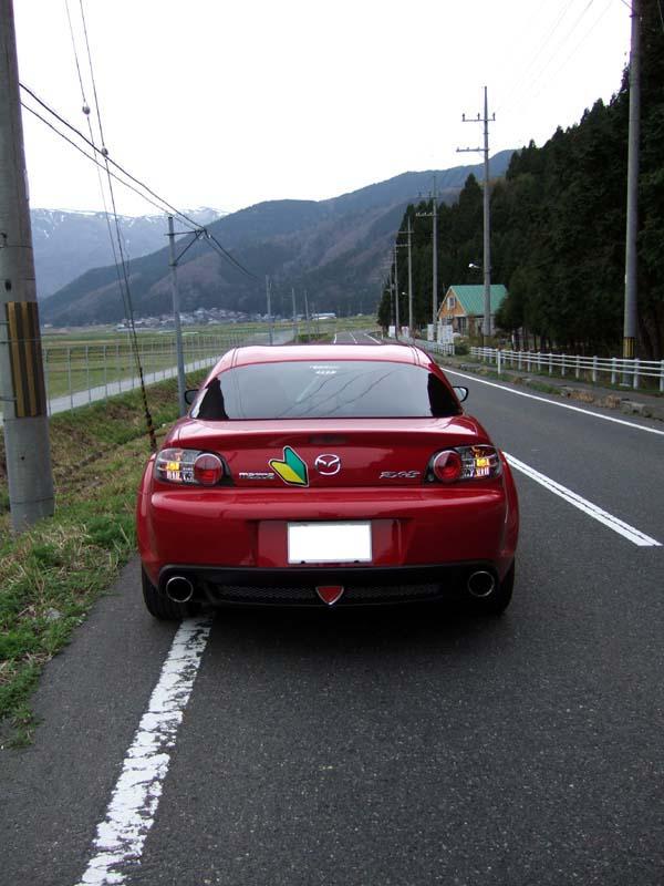 20060422_4