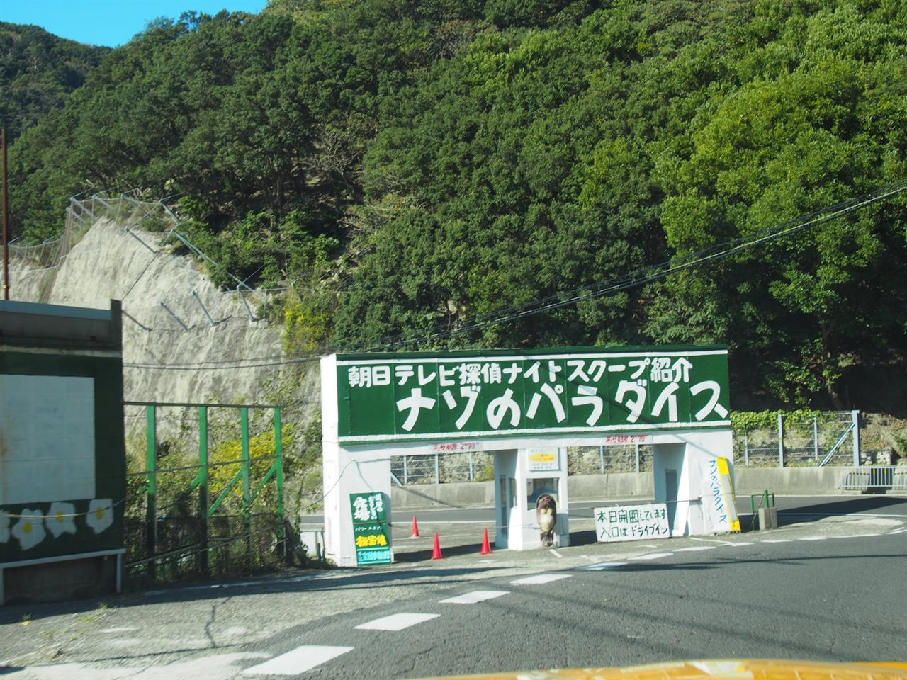 快晴の淡路島サンセットツーリング24