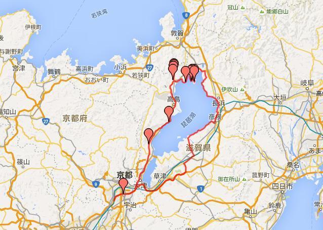 奥琵琶湖紅葉ドライブ 25