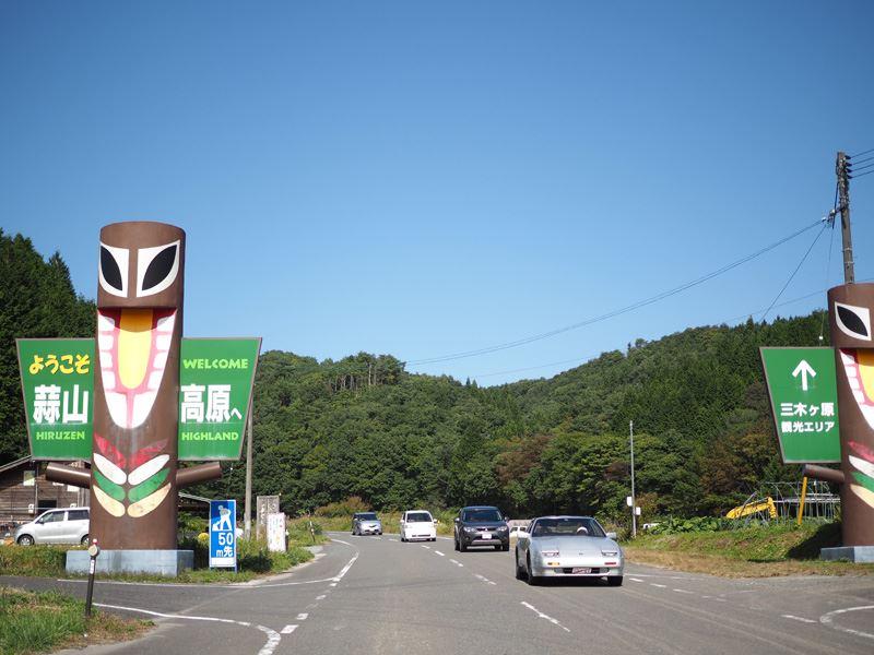 大山ドライブ14