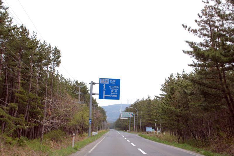 東北地方01