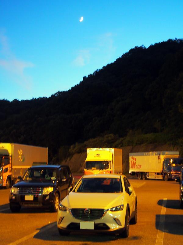 CX-3納車記念ツアー3日目22