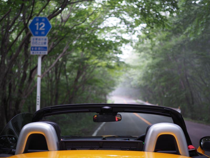 東北の日本百名道を巡る旅09
