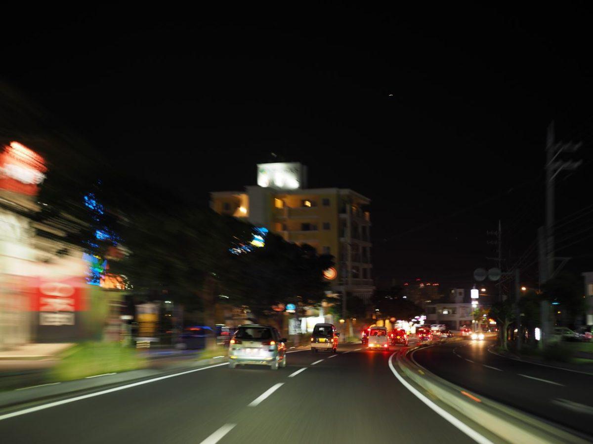 宮古島・沖縄本島の旅4日目45