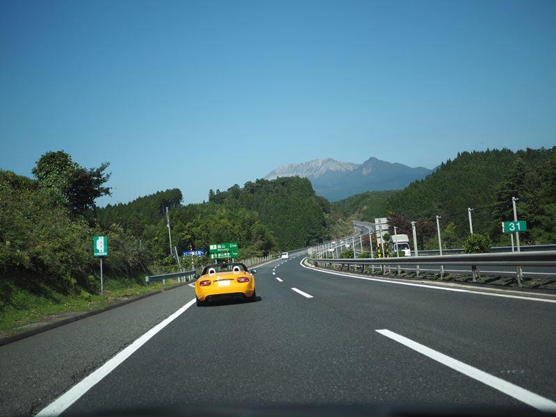 大山ドライブ10
