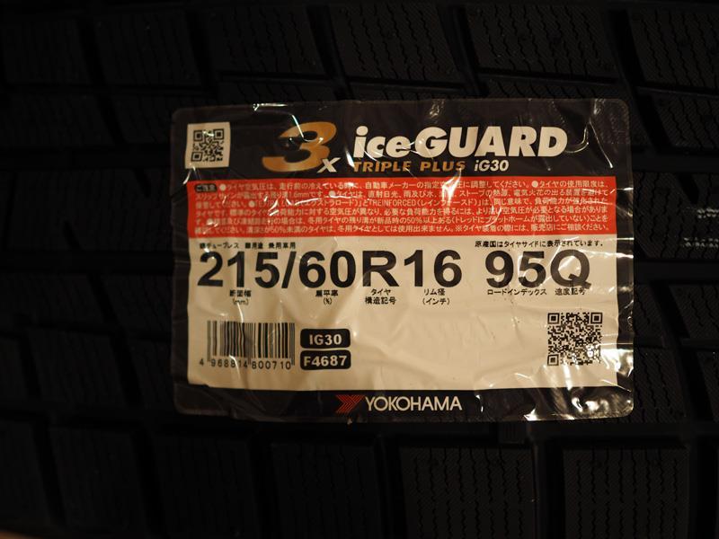 CX-3冬支度 03