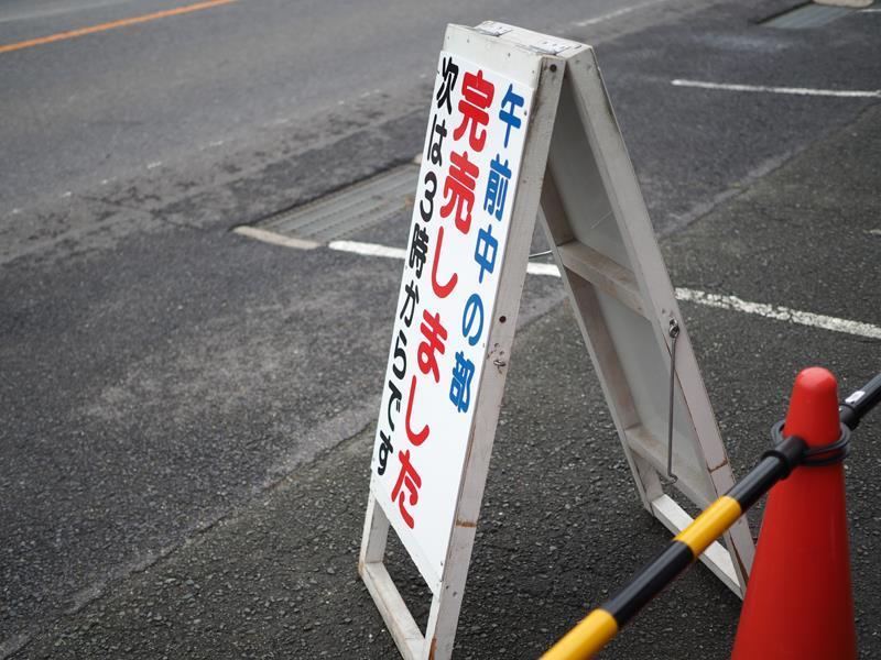 CX-3慣らしドライブ in 三重03