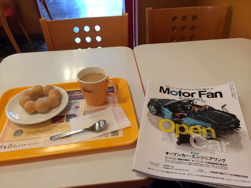Motor Fan illustrated Vol.95 02