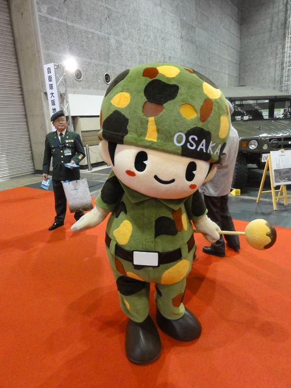 OsakaMotorShow08