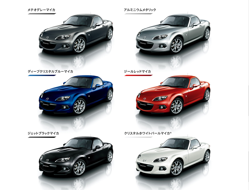 Roadster_color