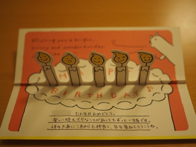 誕生日05