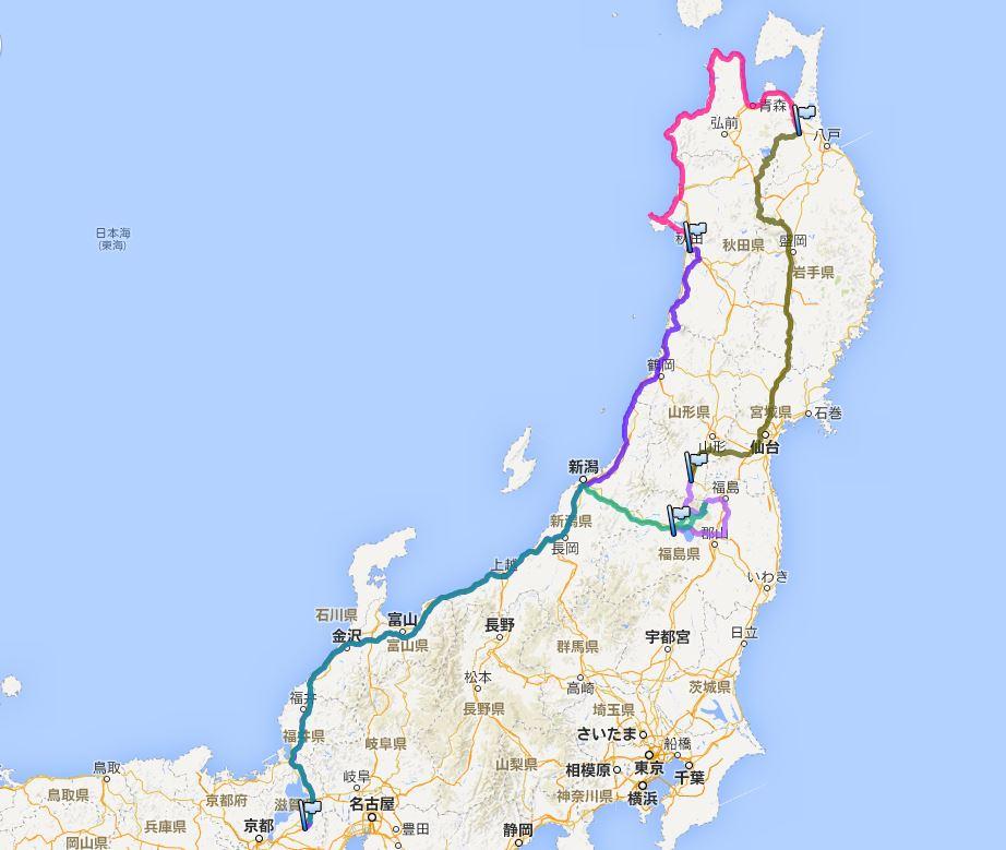 東北の日本百名道を巡る旅01