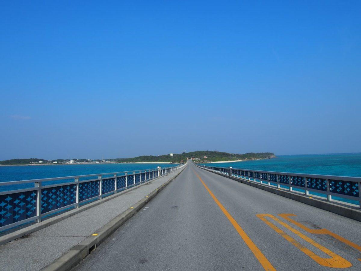 宮古島・沖縄本島の旅4日目09
