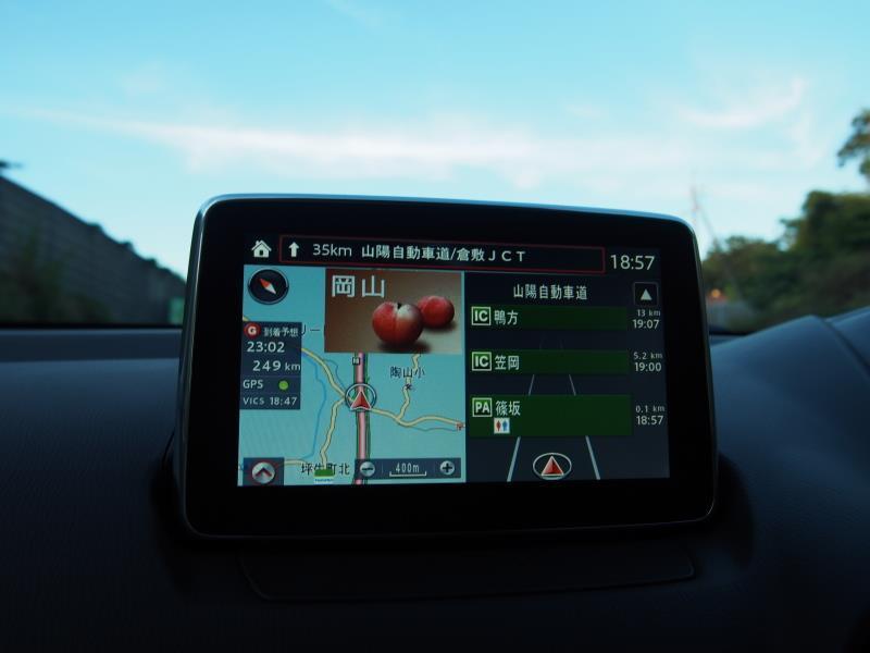 CX-3納車記念ツアー3日目21
