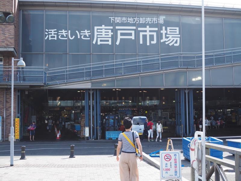 CX-3納車記念ツアー3日目02