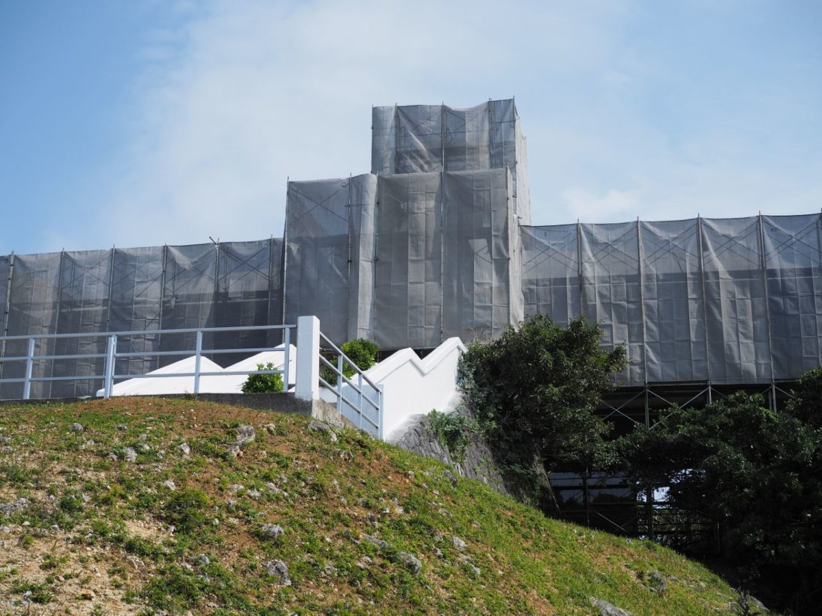 宮古島・沖縄本島の旅3日目27