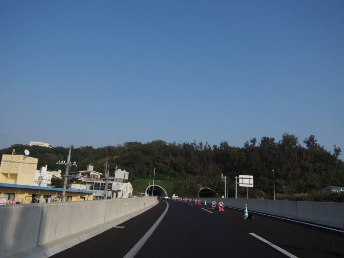 宮古島・沖縄本島の旅4日目34