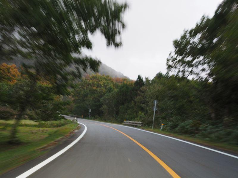 大山ドライブ50