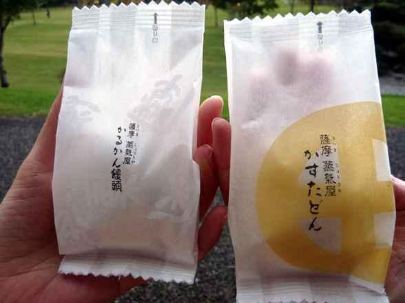 kagoshima11