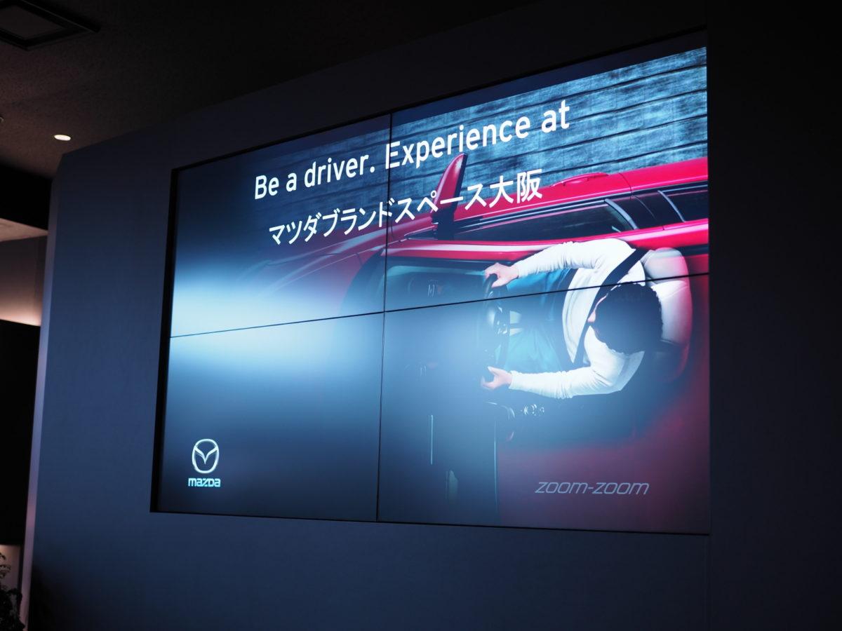 Be a driver. Experience at マツダブランドスペース大阪に参加して来ました