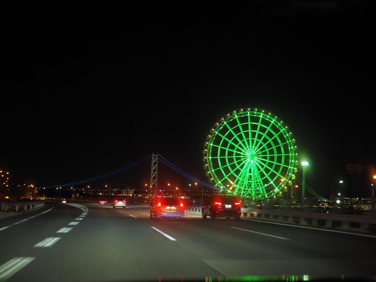 49_神戸淡路鳴門道