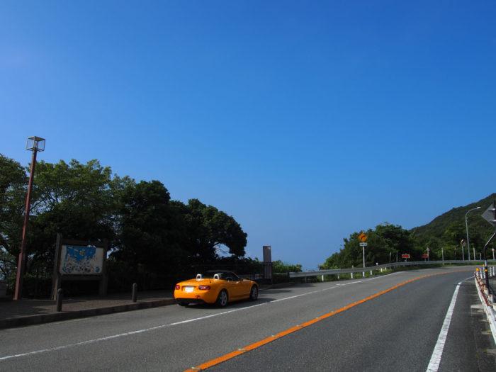 国道250号