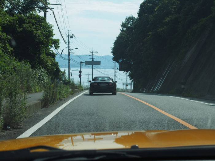 県道74号
