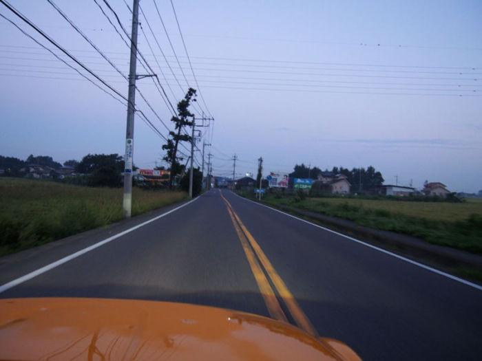 国道294号
