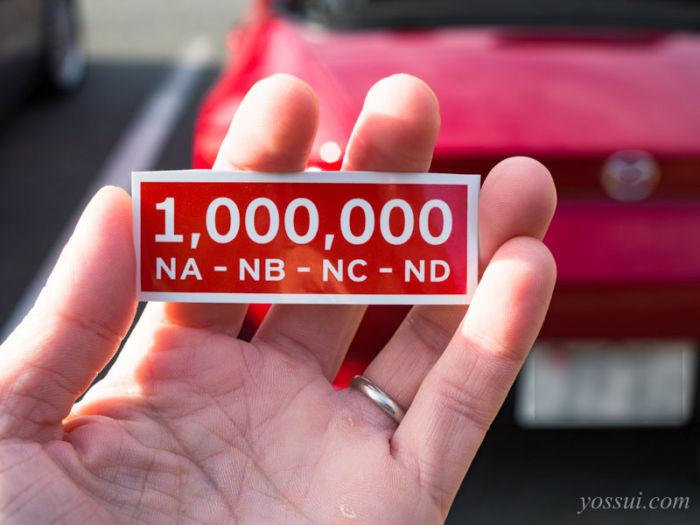 100万台記念ステッカー