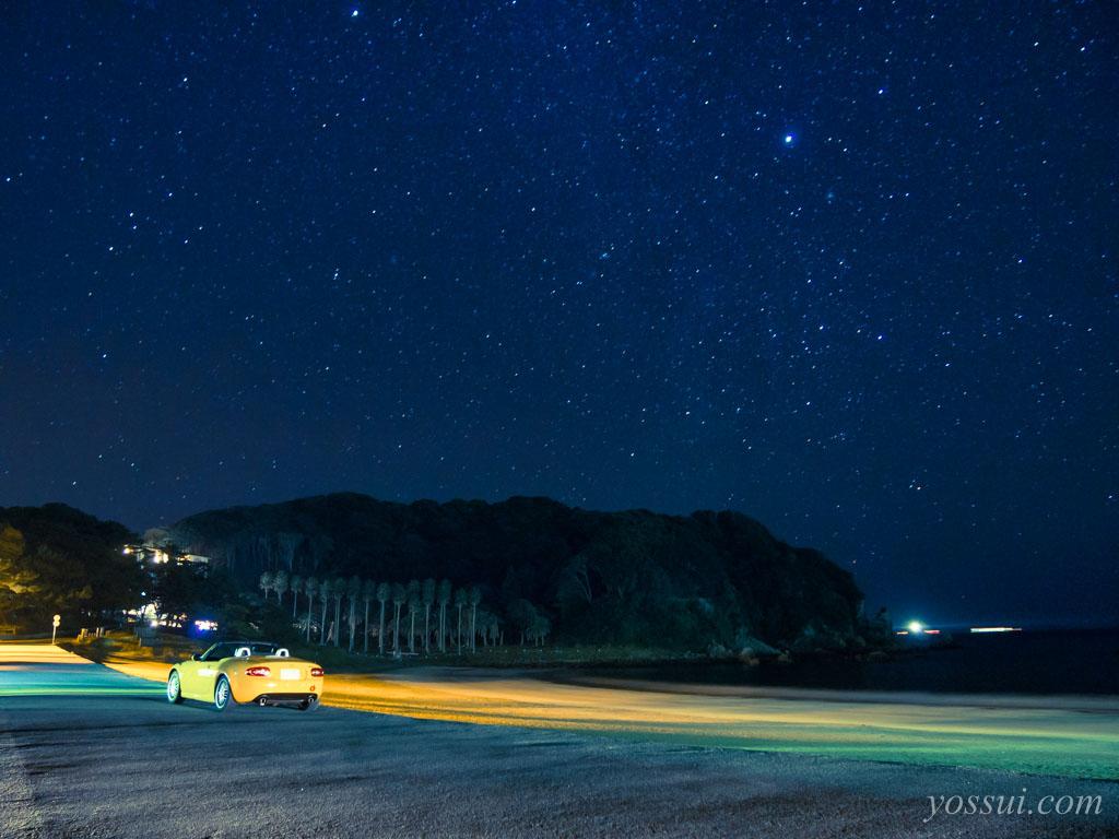 富士山と伊豆半島を巡る旅(1日目_快晴の富士山と星空の弓ヶ浜)