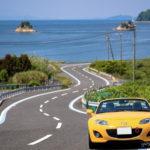 しまなみ海道の旅(2日目 part1)